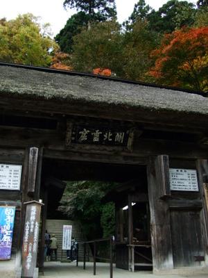 山寺(立石寺)の入り口