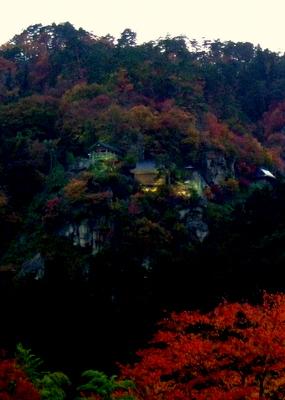 山寺立石寺を風雅の国から眺める