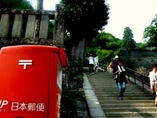 山寺の郵便ポスト