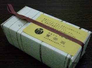 売茶翁の包み