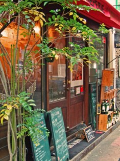 Cafe et Creperie Note