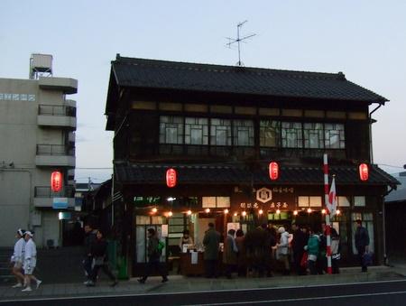 仙台 大崎八幡宮 どんと祭 庄子屋醤油店の外観