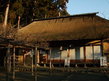 松島 どんじき茶屋