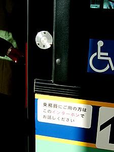 仙台市バスのインターフォン