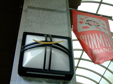 サンモール一番町商店街の伊達政宗シンボル