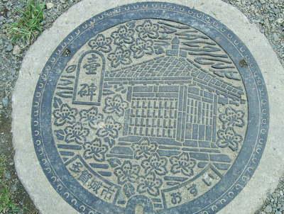 多賀城のマンホール