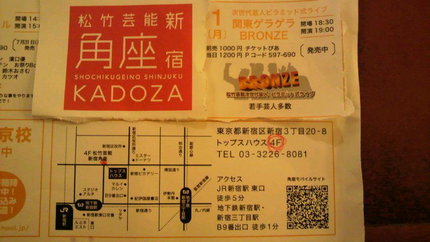 2011073119260000.jpg
