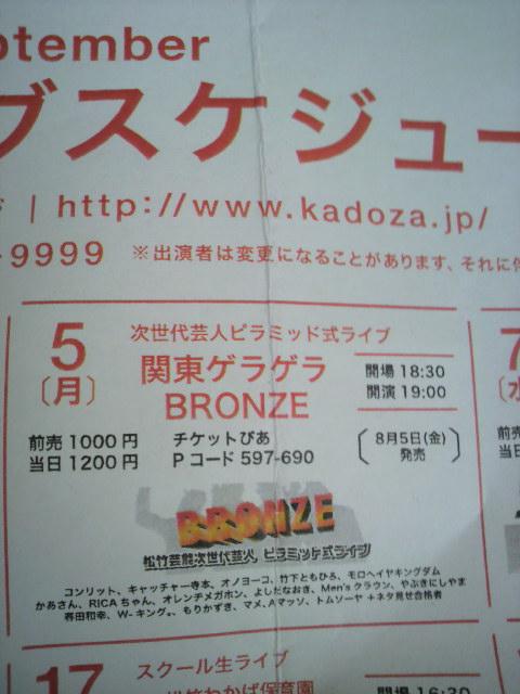 2011083116510000.jpg