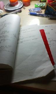 20070518_345535.jpg