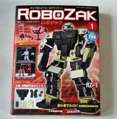RoboZak創刊号