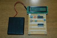 リモコン解析器2