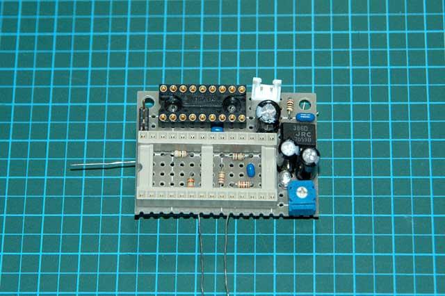 APR960再生専用モジュール