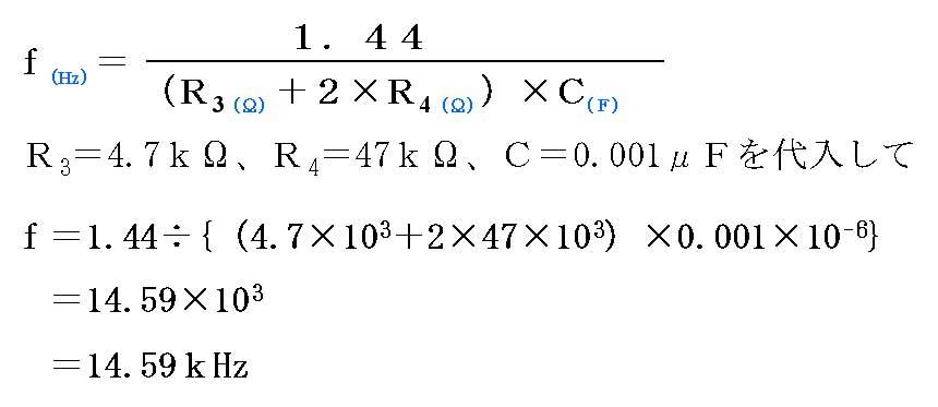周波数計算