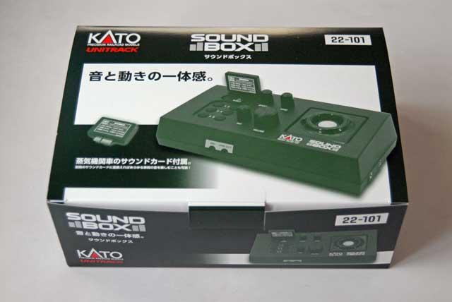 SOUND BOX(サウンドボックス)