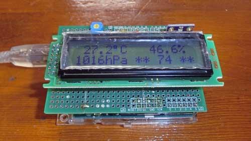 試作した測定器