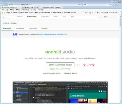 Android Staudio