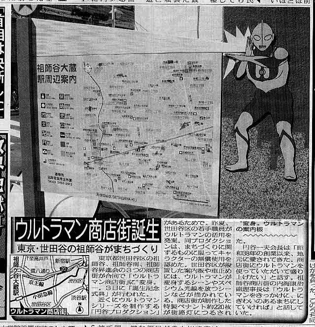 日刊スポーツ050404