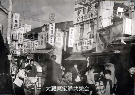 昭和30年代の祖師谷商店街04