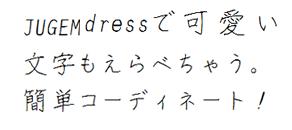 dress素材2.png
