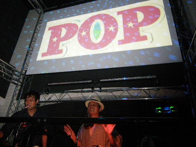 POPTAR7