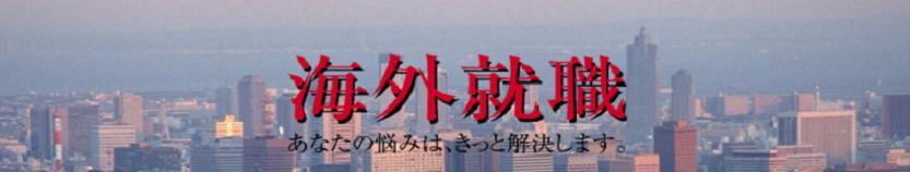 http://xn--7rs178b.jugem.jp/