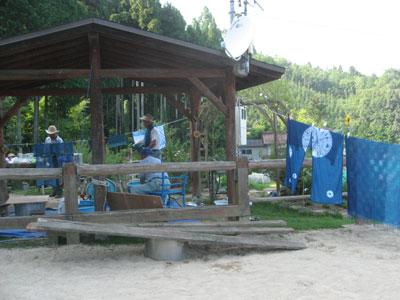 20147藍2
