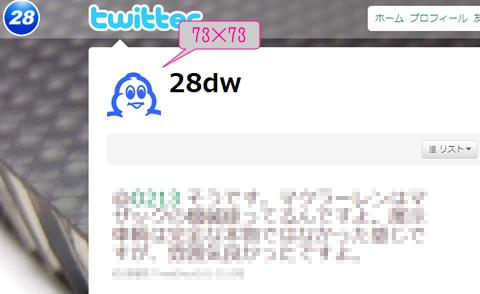 ユーザーページの画像