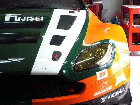 Exe Aston Martin