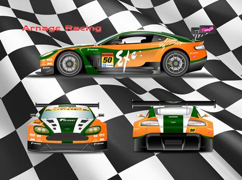 Exe Aston Martin壁紙のデザイン1