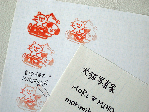 ゴム印の印影や手書きの文字をデジタルデータ化