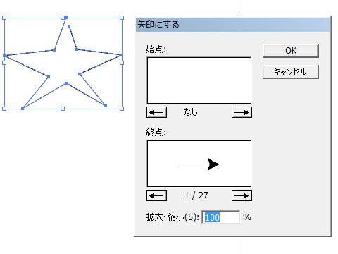 イラストレータでパスのオープン/クローズドを調べる方法