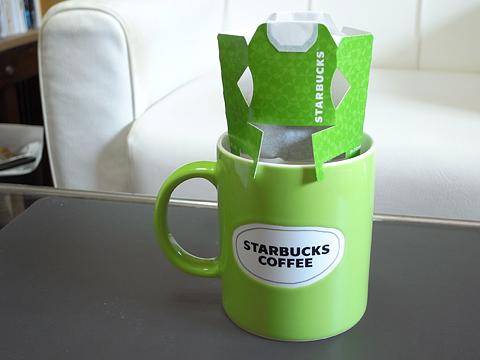 ドリッパーをコーヒーカップにセット