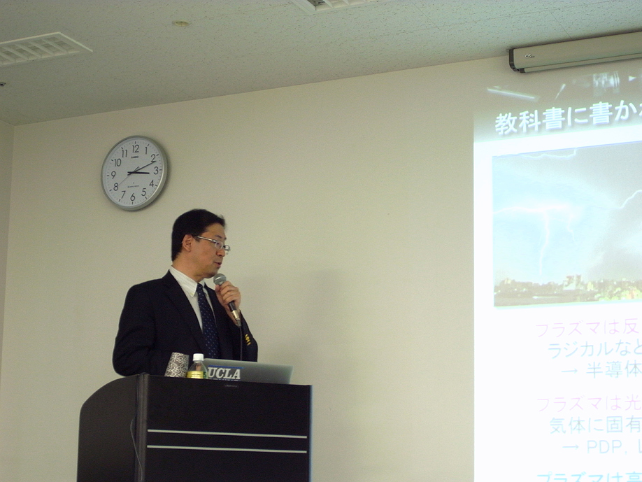 炭素繊維応用技術研究会