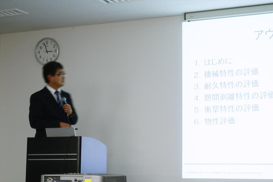 今季 2回目の炭素繊維応用技術研究会に参加してきました