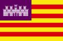 バレアレス諸島の旗