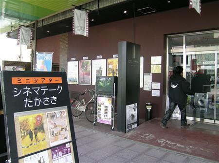 シネマテーク高崎:入口