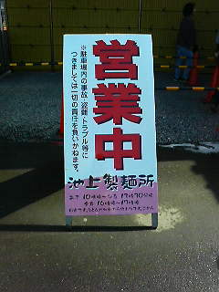 200903071034000.jpg