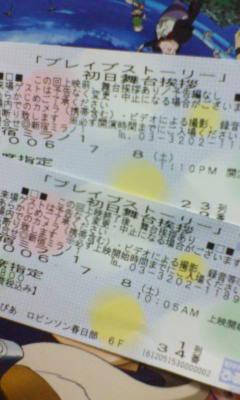 20060711_35311.jpg