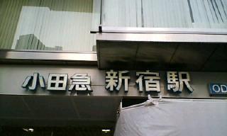 20060801_59024.jpg