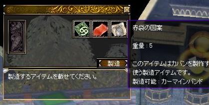 製造_01