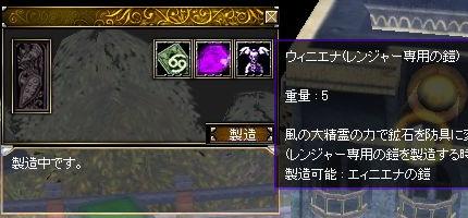 製造_02-a
