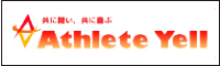 athleteyell_logo.jpg