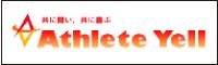 athleteyell_logo.jpg