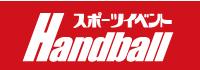 sportsevent_logo.jpg