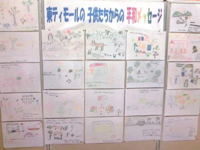 NHK沖縄での展示の様子
