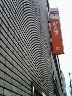 201101011547000.jpg