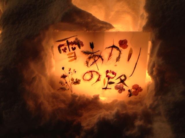 小樽雪あかり3.JPG