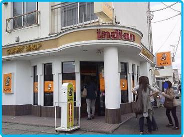 インディアンb.jpg
