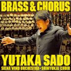 吹奏楽と合唱の祭典