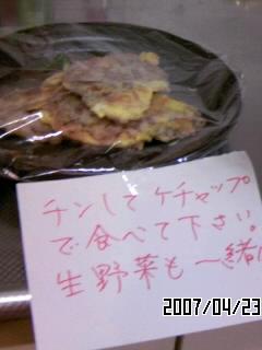 20070427_305499.JPG